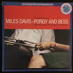 Miles Davis ‎– Porgy And Bess