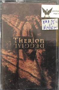 Therion ‎– Deggial