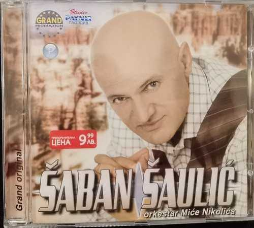 Saban Saulic - Grand Original - Orkestar Mice Nikolica