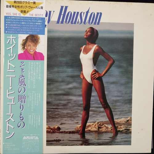 Whitney Houston ‎– Whitney Houston = そよ風の贈りもの